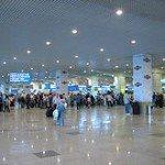Домодедово - международный аэропорт